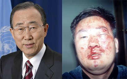 Ban's Universal Declaration of Human Rights - Ban Ki-Moon's Human Rights Today.